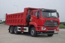 豪瀚其它撤销车型自卸车国六404马力(ZZ3255V4046F1L)