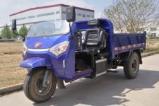7YP-1750D8五征自卸三轮农用车