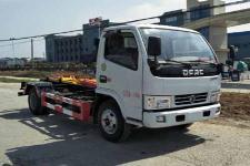 國五東風多利卡車廂可卸式垃圾車