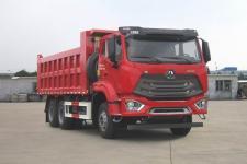 豪瀚其它撤销车型自卸车国六404马力(ZZ3255V4346F1L)