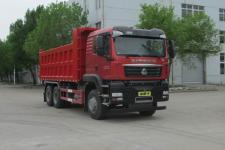 汕德卡其它撤销车型自卸车国六404马力(ZZ3256N414MF1L)