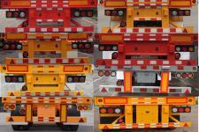 陆锋牌LST9402TJZ型集装箱运输半挂车图片