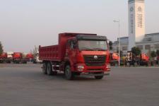 豪瀚其它撤销车型自卸车国五239马力(ZZ3255N3843E1)