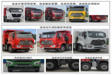 豪瀚牌ZZ3315N3566E1型自卸汽车图片