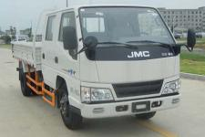 江鈴牌JX1041TSG25型載貨汽車