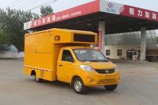 福田伽途国五其它宣传车86-120马力5吨以下(CLW5020XXCB5)