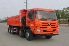 大运其它撤销车型自卸车国五271马力(CGC3310D5DDAA)