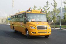 9.5米东风EQ6958STV1中小学生专用校车图片