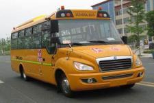 7.5米东风EQ6750STV2中小学生专用校车图片