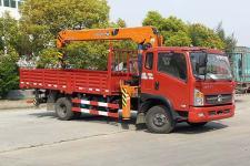 大运牌DYQ5121JSQD5AB型随车起重运输车