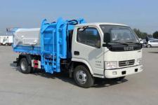 東風小多利卡壓縮式對接垃圾車13607286060