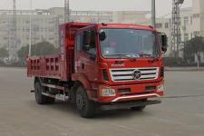 大运其它撤销车型自卸车国五220马力(DYQ3160D5AB)