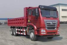 豪瀚其它撤销车型自卸车国五339马力(ZZ3255N4946E1)
