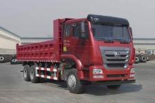 豪瀚其它撤销车型自卸车国五310马力(ZZ3255N4043E1)