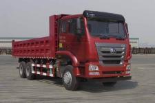 豪瀚牌ZZ3255N4346E1型自卸汽車