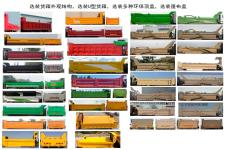 豪瀚牌ZZ3255N4346E1型自卸汽车图片