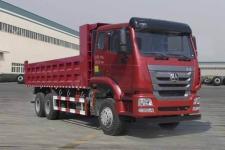 豪瀚其它撤销车型自卸车国五310马力(ZZ3255N4046E1)