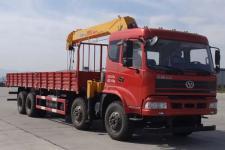 配备16t吊机(STQ5311JSQB5随车起重运输车)