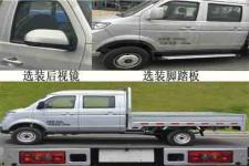 金杯牌SY1033LC6AT型载货汽车图片
