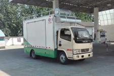 东风4米2流动餐车价格