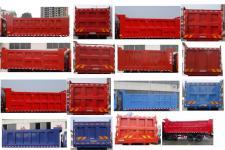 十通牌STQ3311L12Y3B5型自卸汽車圖片