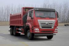 豪瀚其它撤销车型自卸车国五310马力(ZZ3255N4646E1)