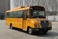 8米|中通小学生专用校车(LCK6799D5X)