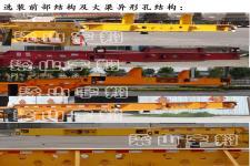 梁山宇翔牌YXM9400TJZE型集装箱运输半挂车图片