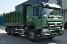 鲁专聚鑫其它撤销车型自卸车国五310马力(ZJX3251Z38E7)