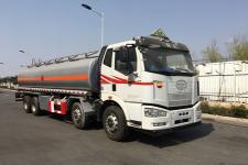 CQK5310GYYC5运油车