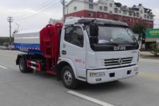 东风多利卡自装卸式垃圾车厂家直销