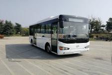 8米海格纯电动城市客车