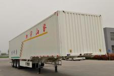 梁山宇翔12.5米29.5吨3轴翼开启厢式半挂车(YXM9400XYKE)