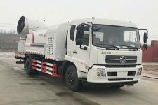 帝王环卫牌HDW5160TDYD5型多功能抑尘车
