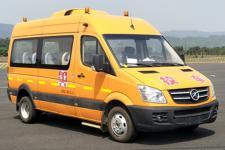5.9米|同心幼儿专用校车(TX6591XV)