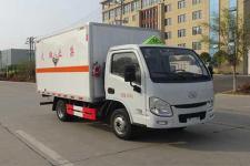 华通国六其它厢式货车113-154马力5吨以下(HCQ5033XFWSH6)