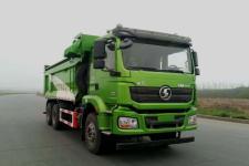 驰田其它撤销车型自卸车国五299马力(EXQ3258SX1)