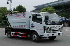 国六东风多利卡自装卸式垃圾车价格 无泄漏压缩垃圾车厂家直销 价格最低