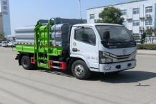 国六东风多利卡6方餐厨垃圾车价格WLW5071TCAE