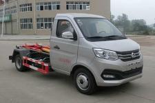 長安國六車廂可卸式垃圾車