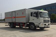 程力威国六其它厢式货车200-286马力10-15吨(CLW5180XRYD6)