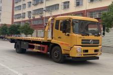 程力威牌CLW5163TQZD5型清障車