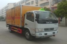 程力威牌CLW5073XRQ6型易燃气体厢式运输车
