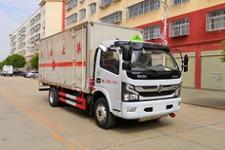 程力威国六其它厢式货车150-260马力5-10吨(CLW5120XRQE6)