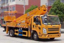 國六江鈴21米伸縮臂式高空作業車廠家價格