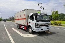 程力威国六其它厢式货车150-260马力5-10吨(CLW5120XRYE6)