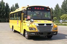 8米|中通小学生专用校车(LCK6799D6XE)