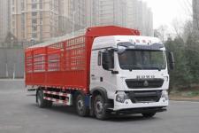 豪沃牌ZZ5257CCYN56CGF1L型仓栅式运输车