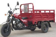 本一BY200ZH-A型正三輪摩托車