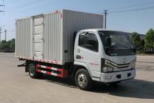 国六东风多利卡污水处理车HYS5041TWCE6